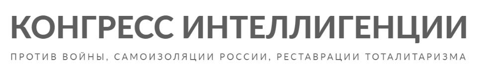 Гибель и сдача постсоветской интеллигенции мнение