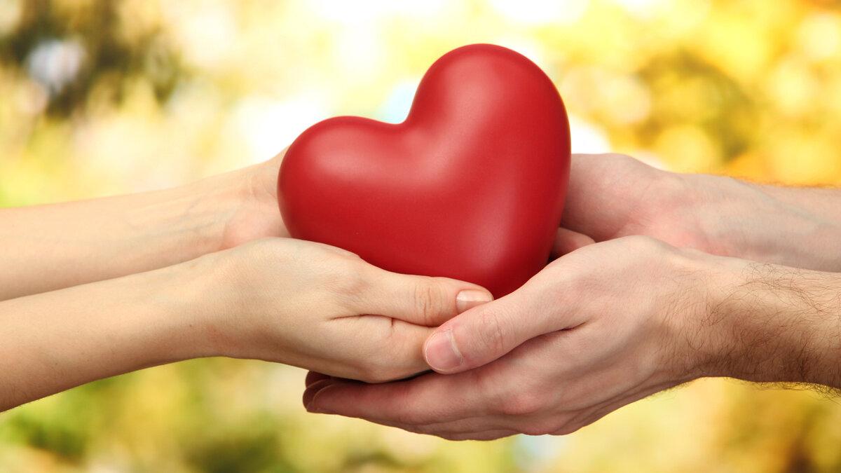 Любовь - это радостная забота - сайт помощи психологам и студентам