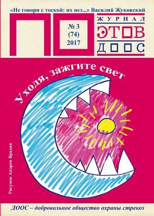 Кедров к.а. — видео