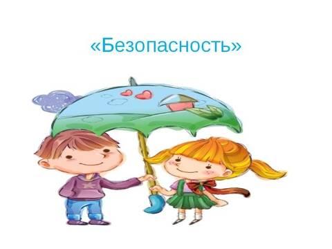 """""""неделя психологии"""" в детском саду"""