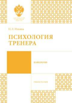 Развитие психологической культуры в современном российском образовании | социальная сеть работников образования