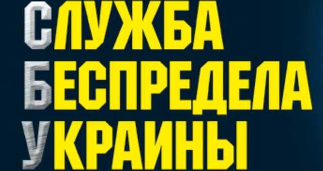 Кириллица | круговая порука: как русские относились к «стукачам»