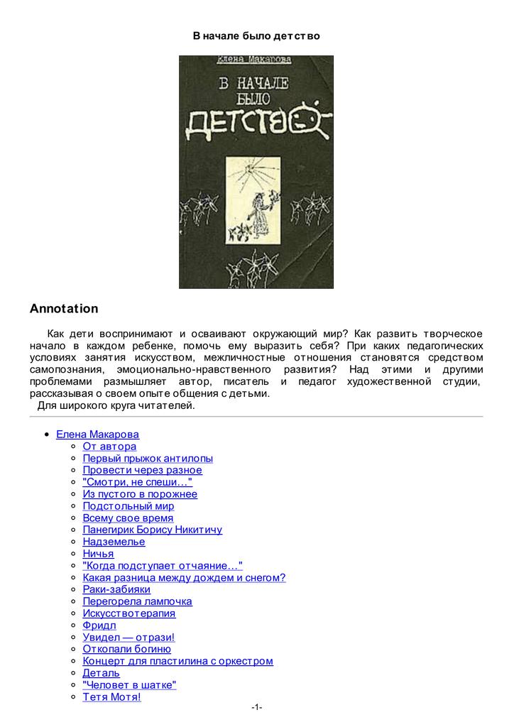Психология: ворон - бесплатные статьи по психологии в доме солнца