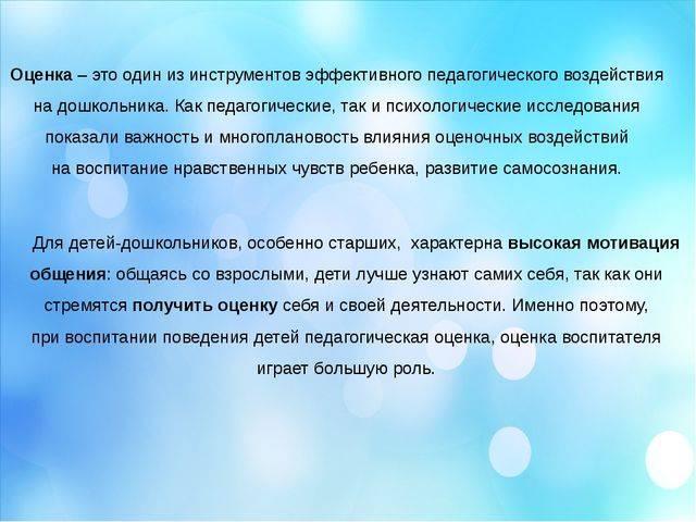 Замечания по поводу воспитания чужих детей - запись пользователя eshta (id865641) в сообществе воспитание, психология - от года до трех в категории ошибки родителей - babyblog.ru