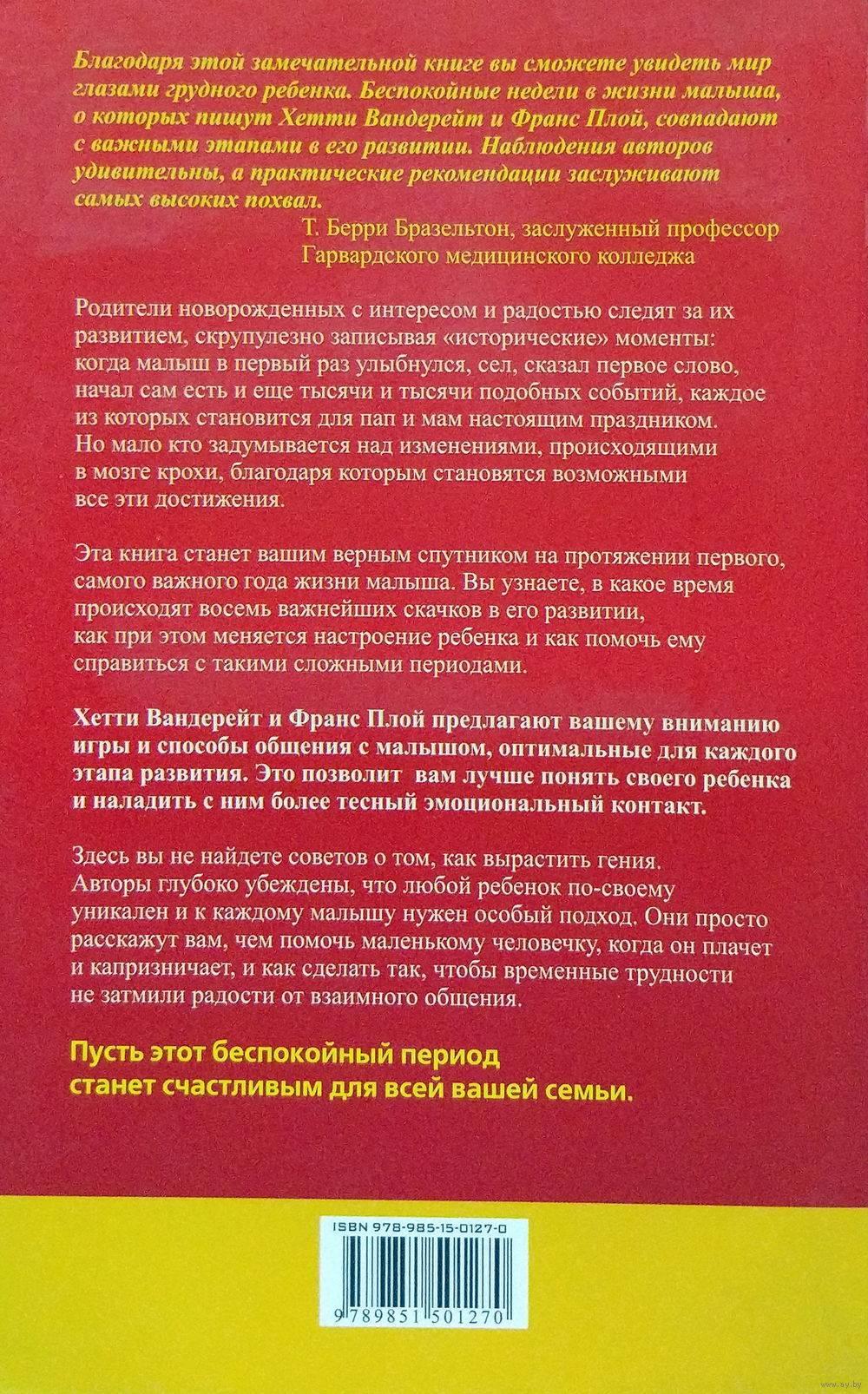 Ребенок постоянно капризничает. - запись пользователя катерина (kabumka) в сообществе воспитание, психология - от года до трех в категории детские истерики - babyblog.ru