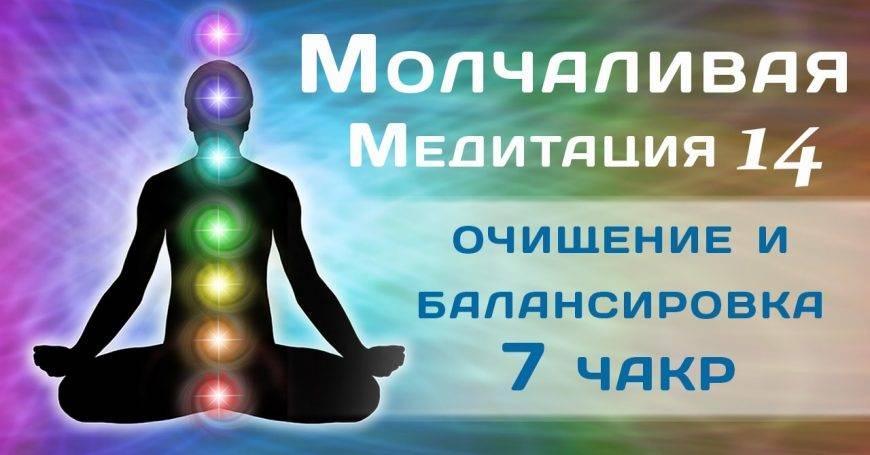 Медитация. история и основы | эзотерический туризм