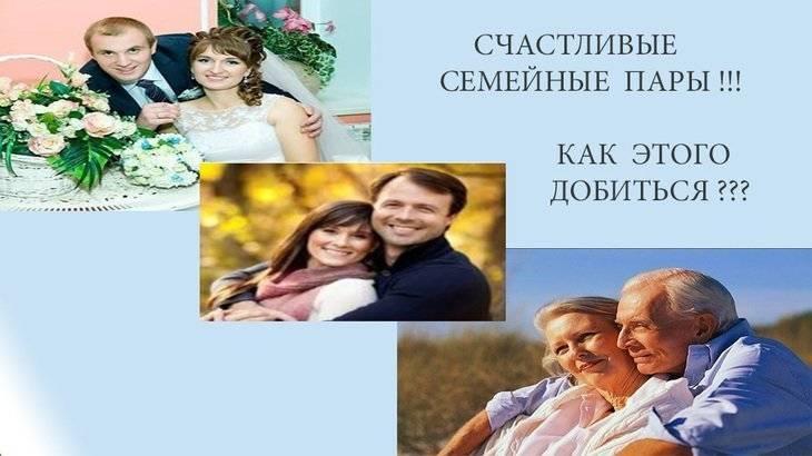 Счастливые отношения сложными не бывают!
