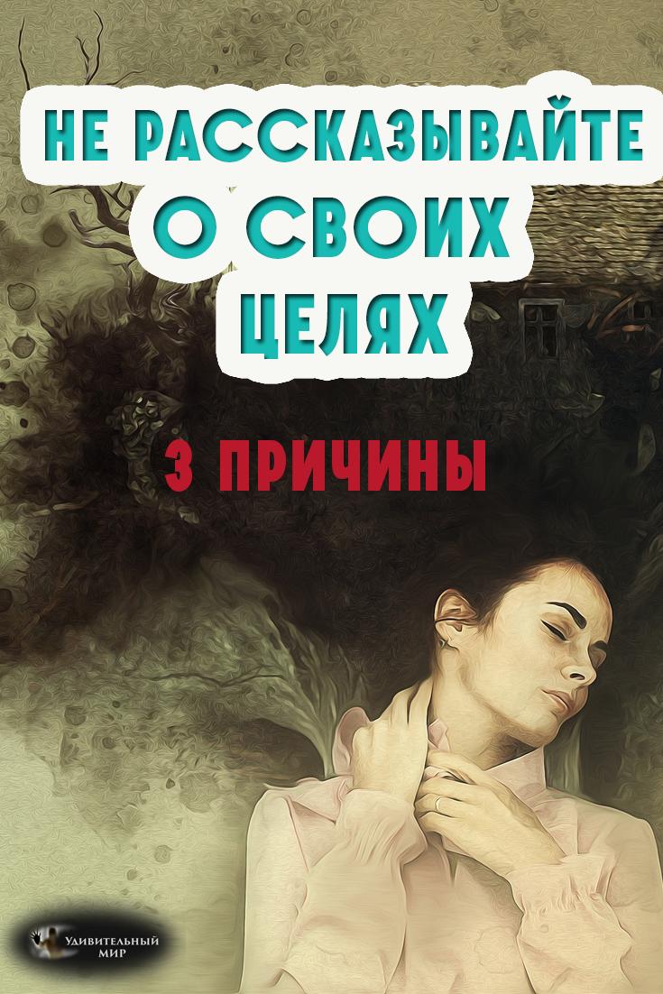 Алиса а. бейли «эзотерическая психология» том i