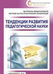 Психология саморазвития и самосовершенствования