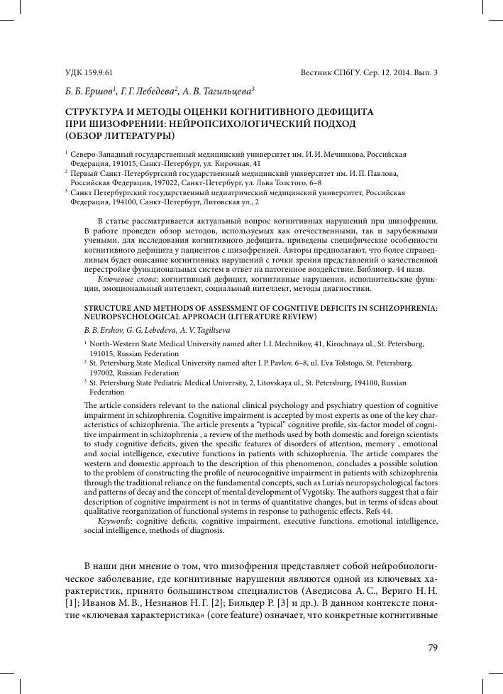 Метапрограмма референция