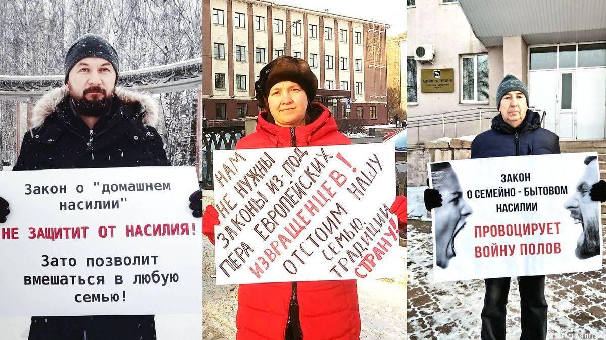 6.1. российское законодательство о браке и семье