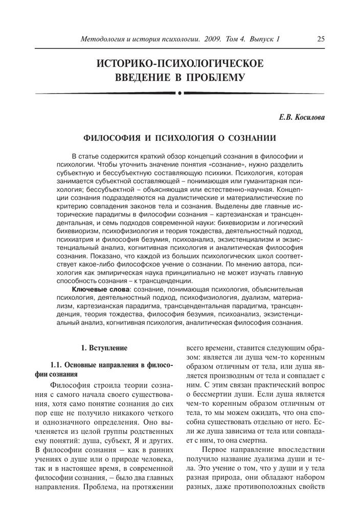 Рене декарт — краткая биография и его открытия