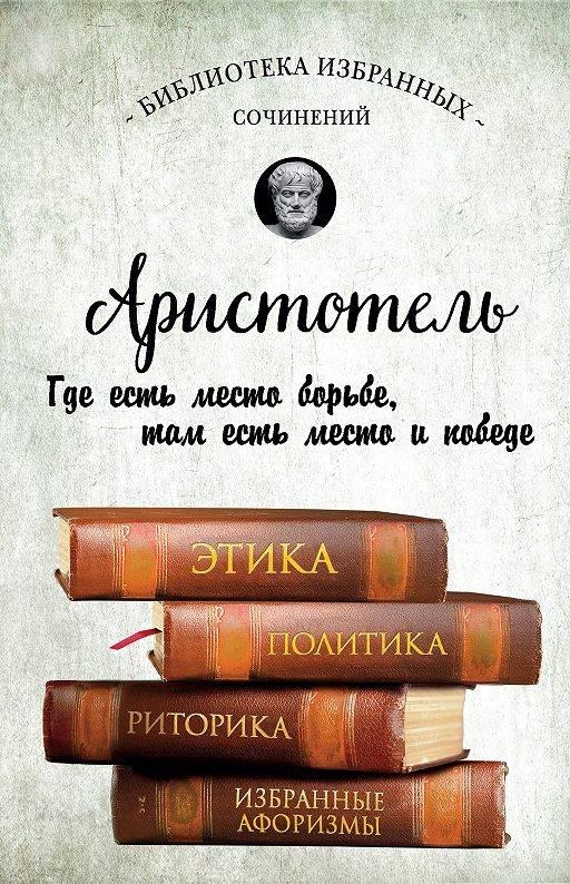 Психология общения на сайте игоря гаршина. ораторское искусство