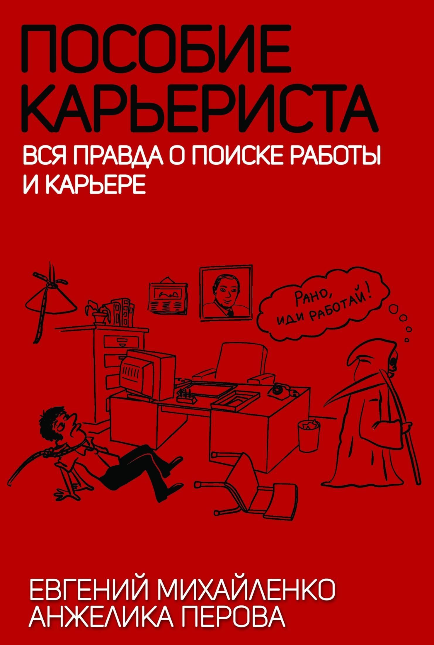 Средства и методы психологического воздействия информации на человека