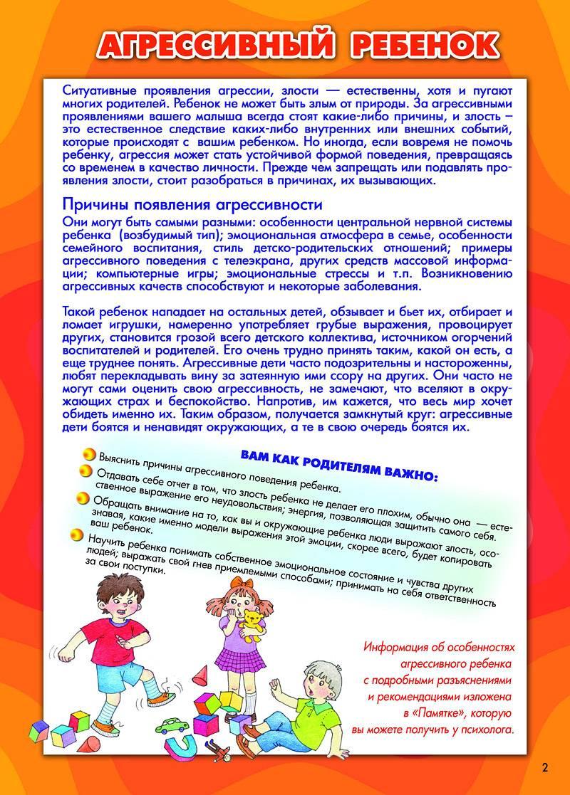 """""""неделя психологии"""" в детском саду - психологу, мероприятия"""