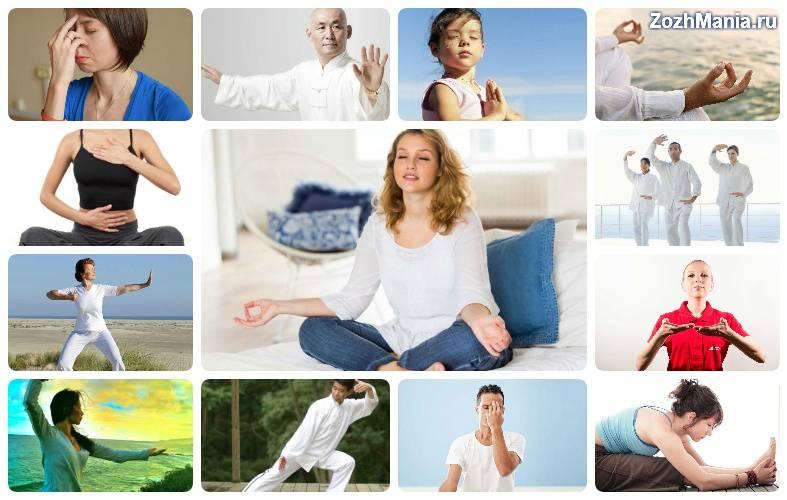 Дыхательные упражнения для успокоения нервной системы: техника дыхания для успокоения нервов, дыхательные техники для снятия стресса