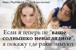 Нервные расстройства у детей: что важно знать родителям