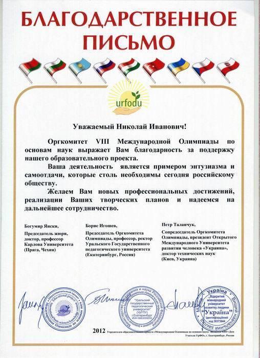 Николай козлов: синтон | психология | тренинги :: отзывы участников летнего базового № 1-2005 г.