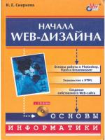Психология: комплекс электры - бесплатные статьи по психологии в доме солнца