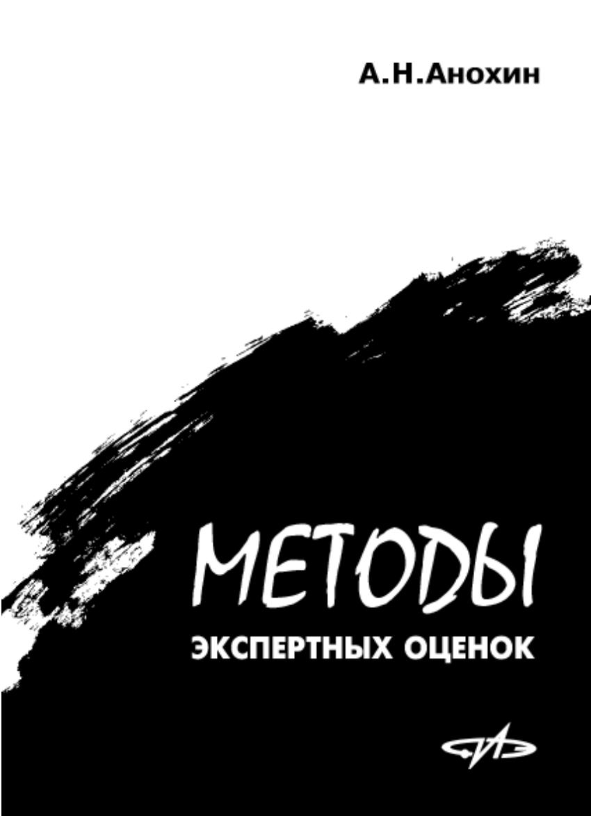 Психологическая оценка • ru.knowledgr.com
