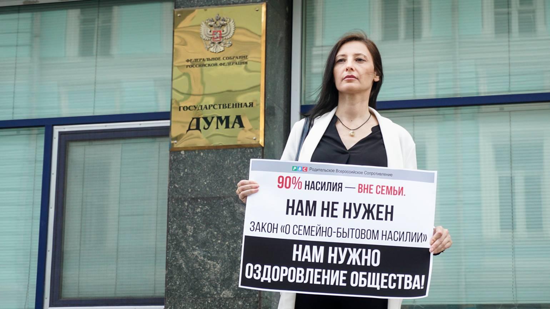 Закон о браке и семье в российской федерации