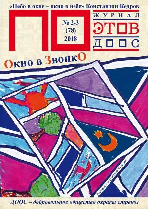 "Книга инсайдауt - читать онлайн - страница 1. автор: кедров константин александрович ""brenko"". все книги бесплатно"