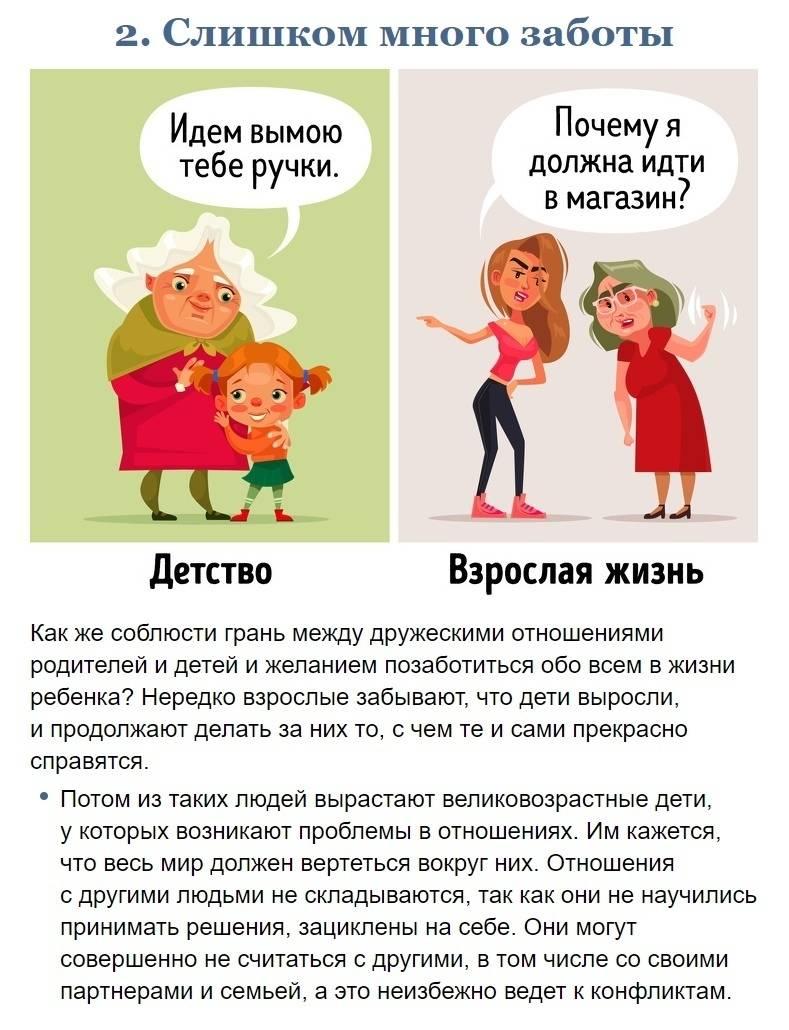 Психология: особенные дети - бесплатные статьи по психологии в доме солнца