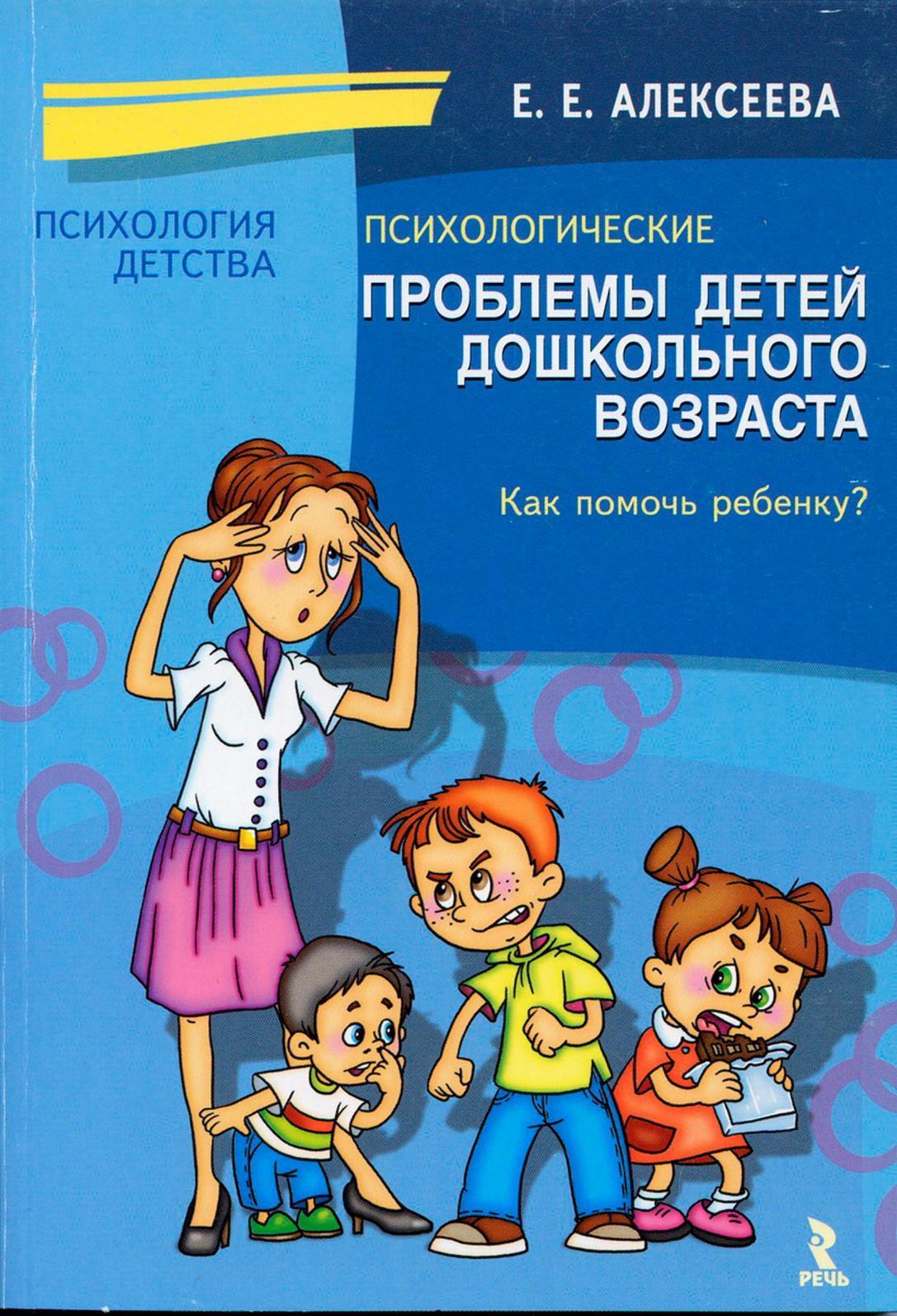 Психология отношений для подростков   психология отношений - сайт психология sumasoyti.com