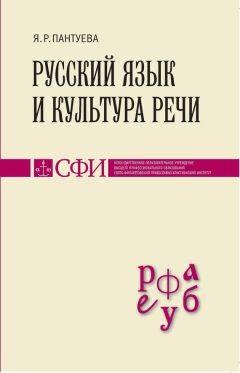 Решетникова ольга  | культура в психологии и психология в культуре | журнал «школьный психолог» № 2/2004
