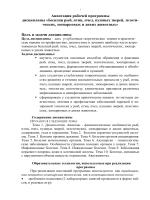 Психосинтетическая автобиография - том йоманс. 12 классических упражнений - практикум по психосинтезу двенадцать...