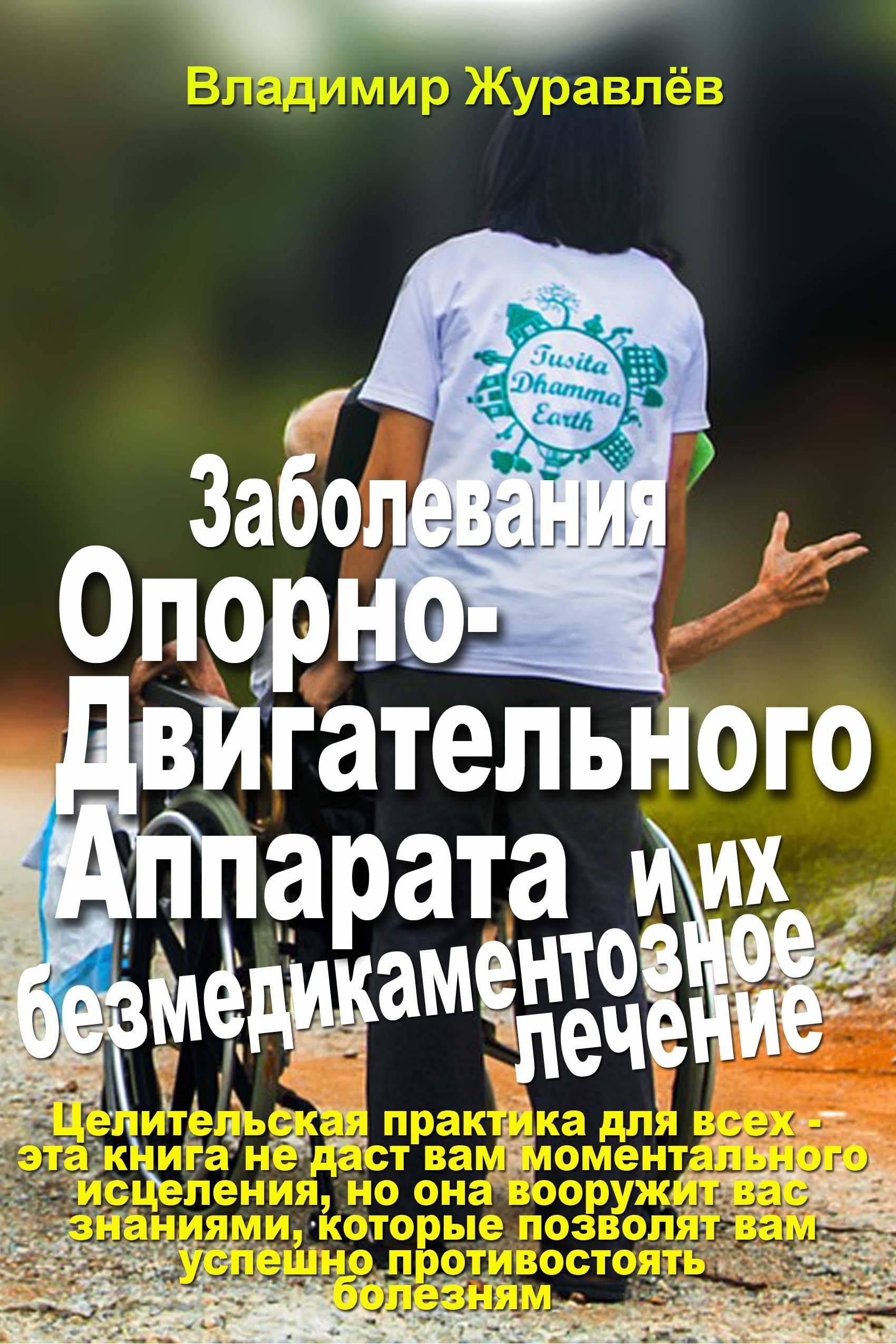 Пэат. решаем психологические проблемы самостоятельно | психология отношений - сайт психология sumasoyti.com