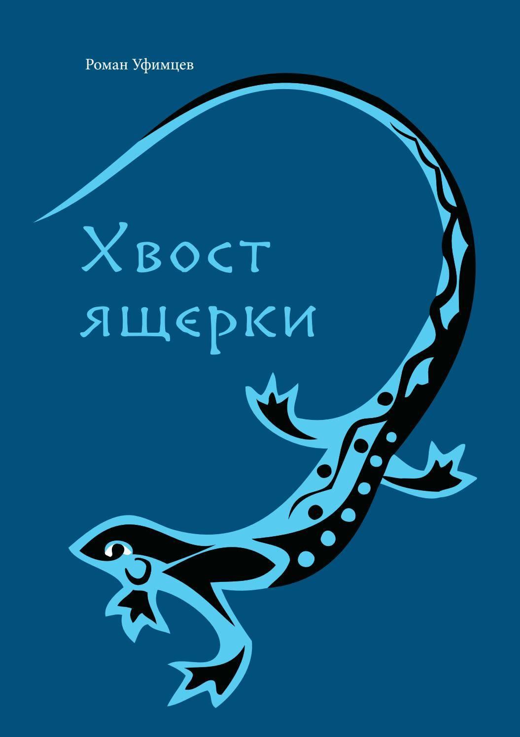 Гештальт — что это такое простыми словами | ktonanovenkogo.ru