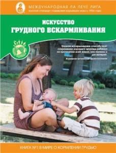 Постоянно капризничает.уже устали.что предпринять?помогите. - запись пользователя ирина (daira84) в сообществе психология детей от 3 до 6-ти лет в категории капризы, истерики, агрессивное поведение - babyblog.ru