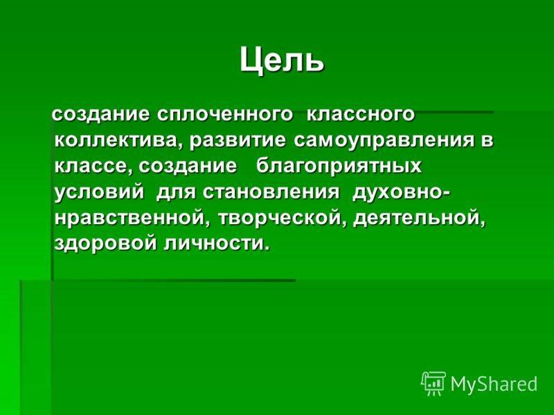 "Проект ""лестница успеха"" профессия юрист"