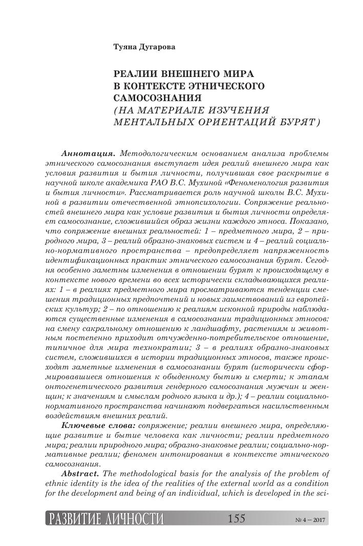 Хорошо или плохо- задабривание - запись пользователя юлия (julianeba) в сообществе семейные проблемы в категории вопросы по улучшению отношений - babyblog.ru