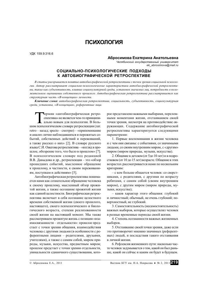 Психология: подражание - бесплатные статьи по психологии в доме солнца