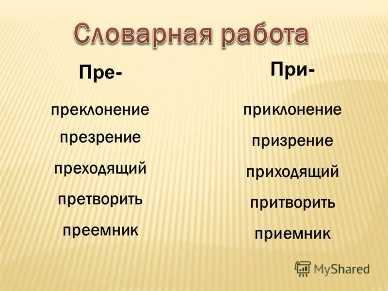 Таблица чувств, которая поможет разобраться в себе
