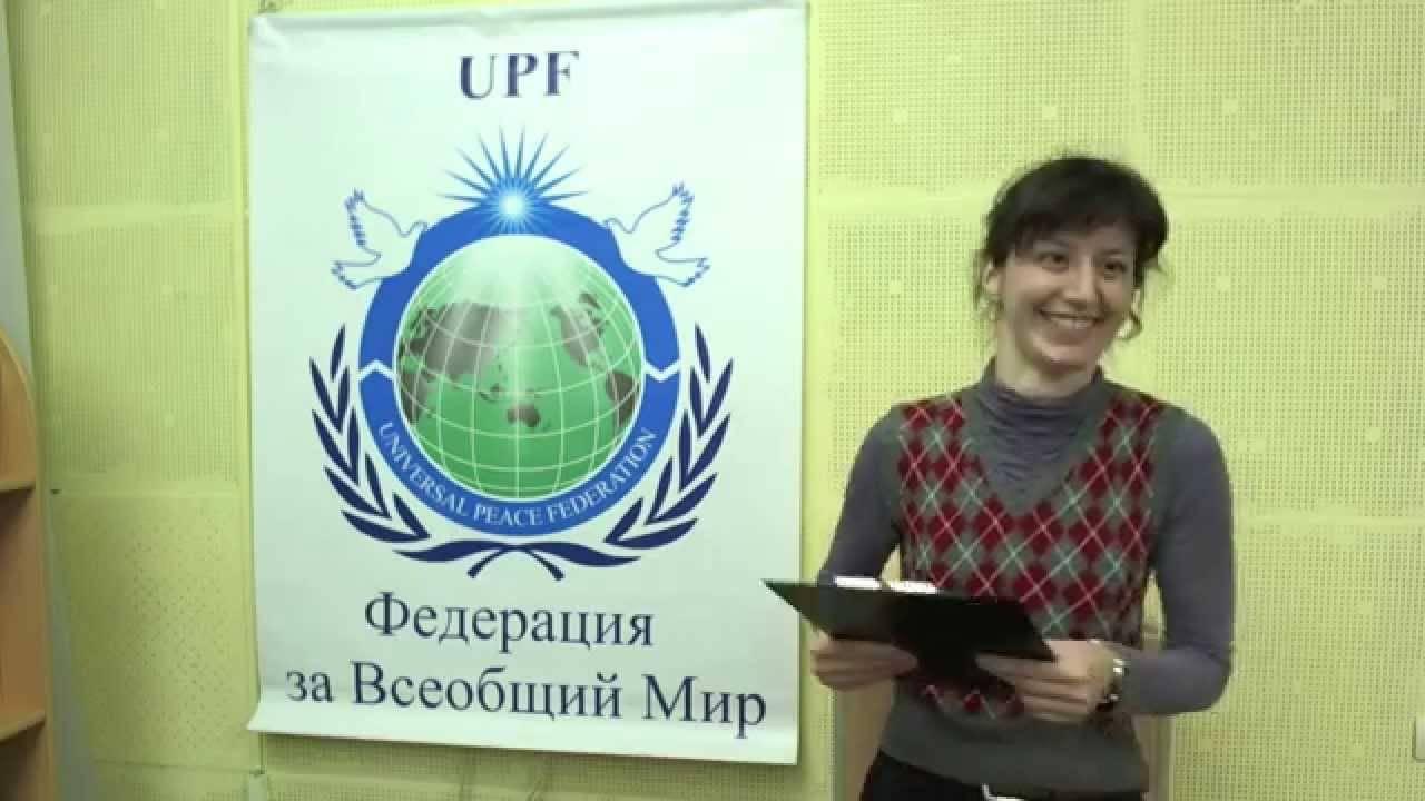 """Миссия проекта""""личное развитие и самореализация"""""""
