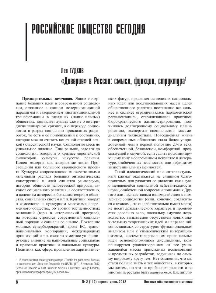 Рынок. спрос и предложение