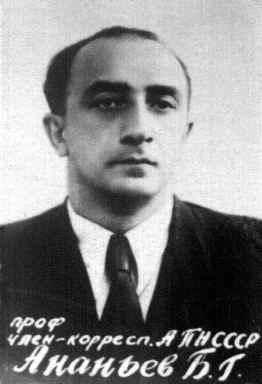 Бехтерев, владимир михайлович
