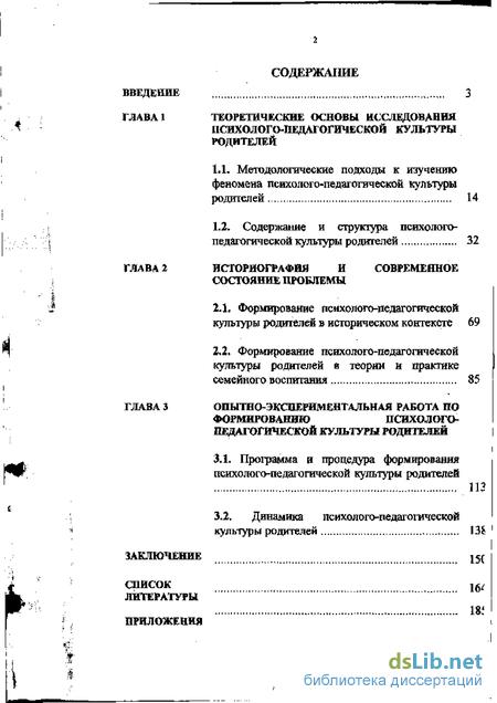 Метод опроса — википедия с видео // wiki 2