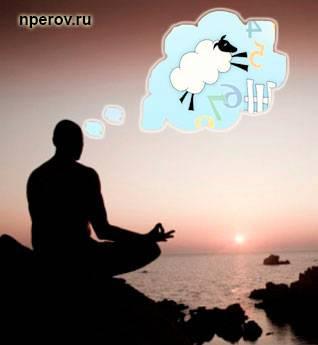 Современный взгляд на медитацию