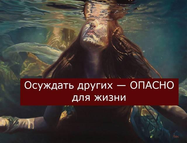 Презрение к мужчине. за что? - запись пользователя анастасия (asa4182) в сообществе психология в категории он и и она. психология противоположностей. - babyblog.ru
