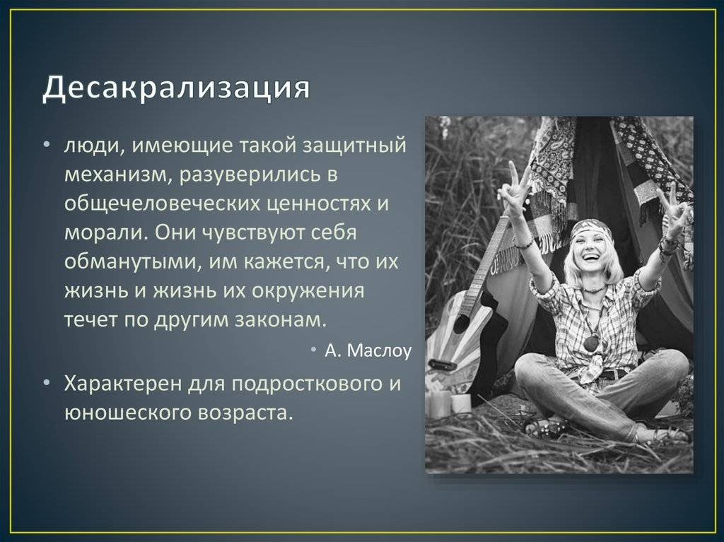 Аскетизм — что это такое и кто такие аскеты   ktonanovenkogo.ru