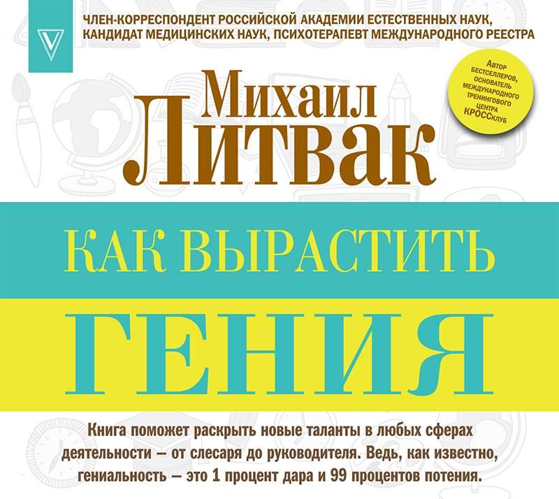 Этический кодекс  психолога и клятва  российского психолога