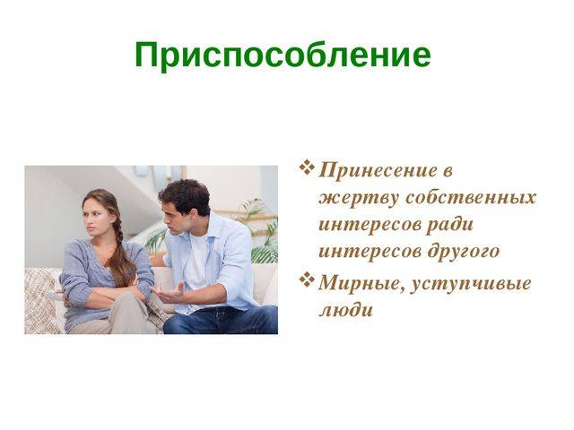 Психология: общение и конфликт - бесплатные статьи по психологии в доме солнца