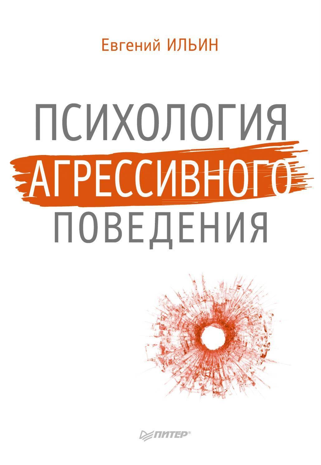 Что такое конфронтация - это важно знать каждому – 9psy.ru
