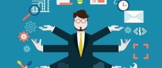 Тренинг «психология успешного бизнеса»