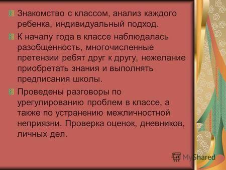 """Центр обучающей ипопулярной психологии """"лестница успеха"""""""
