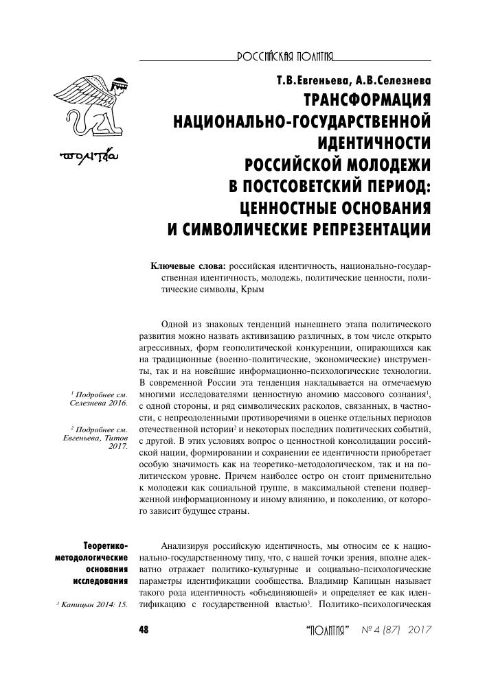 Конфронтация — что это такое | ktonanovenkogo.ru